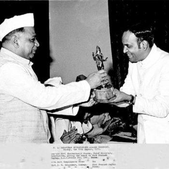 Entrepreneurship Award By CM S.B.Chavan,1975